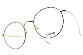 CARIN 光學眼鏡 BLOSSOM C3 (琥珀棕-金) 韓星秀智代言 質感簡約鏡框 # 金橘眼鏡