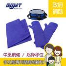 【天群】多功能專利隨身照顧包 EZ-111 - 中風復健 / 學步 / 轉位搬運 / 輪椅起身移位 (含贈品)