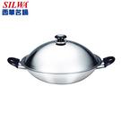 SILW西華 40cm五層複合金炒鍋-雙耳 A574607