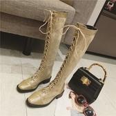 復古馬丁靴女英倫風復古系帶秋冬新款粗跟過膝長筒靴原宿氣質女鞋 超值價