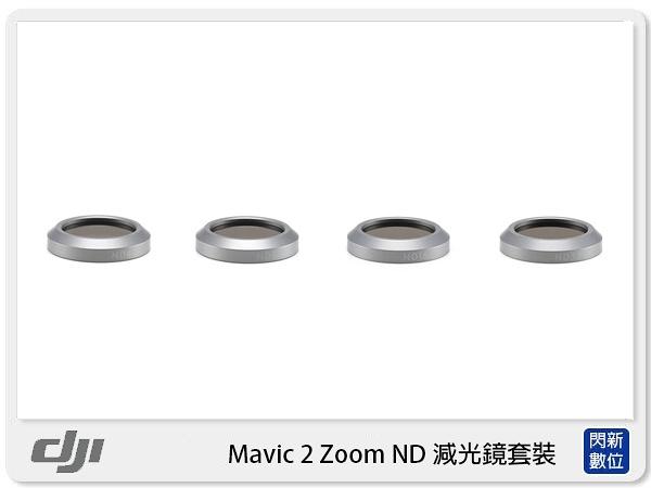 DJI Mavic 2 Part18 Zoom ND減光鏡套件 ND4/8/16/32 (公司貨)
