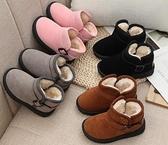 兒童靴子 兒童雪地靴冬季新款童靴男童棉靴子寶寶加厚女童短靴冬鞋子潮【快速出貨八折搶購】