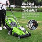 割草機除草神器手推式自動割草機電動小型家用多功能打草機草坪修剪機 LX 智慧e家 新品