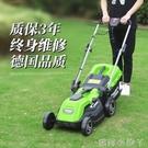 除草機神器電動割草機自動小型家用多功能打草機草坪修剪機手推式 NMS蘿莉小腳丫