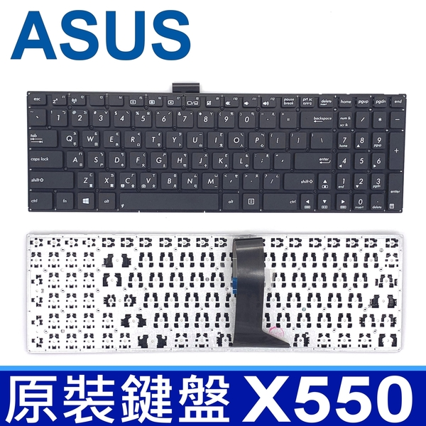 ASUS X550 全新 繁體中文 鍵盤 Y581 Y581C Y582 X550V X550VC X550VL X550VX X550WA X552 A550V F552V F552VL F552WA F552WE R510