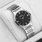 簡約超薄男士手錶鋼帶情侶手錶學生防水潮流女表男款非機械石英錶    遇見生活