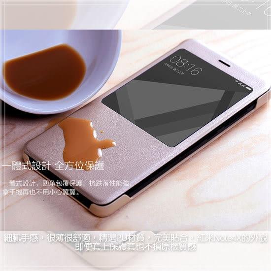 【原廠皮套】紅米 Note 4X 智慧顯示保護套/視窗側掀手機套/無縫貼合 Xiaomi MIUI 小米手機 公司貨-ZW