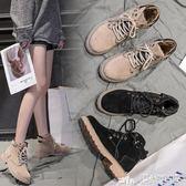 馬丁靴 ins馬丁靴女英倫風短筒新款女鞋春秋季韓版百搭短靴子機車靴 巴黎衣櫃