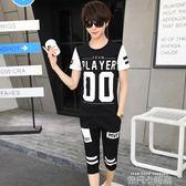 男士短袖T恤夏季新款韓版潮流帥氣青少年夏天短袖短褲休閒一套裝 依凡卡時尚