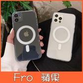 蘋果 iPhone 11 Pro Max XR XS MAX iX i8+ i7+ SE 2020 IPOD造型 手機殼 全包邊 可掛繩 保護殼