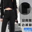窄管褲 高腰緊身小腳藍灰牛仔褲女2021春季新款修身九分鉛筆褲子顯瘦顯高 曼慕