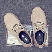 大頭鞋 馬丁鞋男秋季英倫大頭皮鞋低筒靴子正韓潮流鞋子男冬季工裝鞋潮鞋 免運費