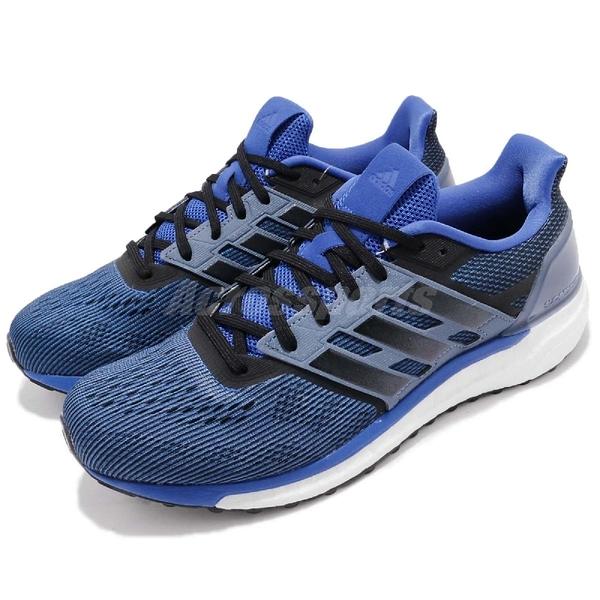 【五折特賣】adidas 慢跑鞋 Suprenova M 藍 白 BOOST 中底 運動鞋 男鞋 【PUMP306】 CG4020