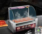 烤腸機 烤香腸機商用烤腸機熱狗機器家用迷小型全自動臺灣秘制雙烤箱220v  igo阿薩布魯