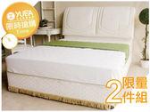 【YUDA】限時特賣 葵樂蒂 5尺雙人 床架/床組 (舒柔床頭+緹花床底)2件組 新竹以北免運費