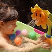 年終盛宴  寶寶洗澡玩具噴水花灑電動向日葵女孩男孩兒童戲水玩具嬰兒浴室   初見居家