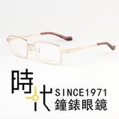 【台南 時代眼鏡 Yukyu Odyssey】光學眼鏡鏡框 YO-2658 C1 日系工藝 悠久輕量 方框 金 56mm