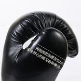 拳擊手套成人兒童散打訓練打沙袋沙包手套泰拳專業格斗搏擊拳套【叢林之家】