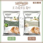 LOVE SAND艾莎〔豆腐砂,2種味道,6L〕(6包免運組)