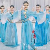 古代宮廷舞蹈相思垢舞蹈服裝女子團體舞蹈單色舞蹈表演出古典服飾 東京衣秀
