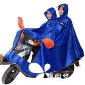 摩的雨衣 摩托車電動車騎行電車雨披男防水成人單人女加大加厚雙人雨衣