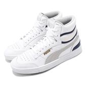 Puma 休閒鞋 Ralph Sampson Mid 白 藍 深藍 男鞋 運動鞋 高筒 【PUMP306】 37084704