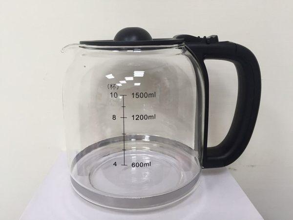 現貨【咖啡壺】kolin 歌林CO-R401B美式咖啡機專用咖啡壺 玻璃壺