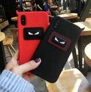 【SZ93】iphone 6s 手機殼 ...