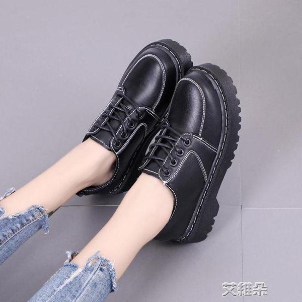 布洛克鞋英倫春秋復古圓頭黑色馬丁鞋女學生厚底皮鞋女學院風繫帶女鞋   艾維朵