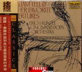 【停看聽音響唱片】【CD】威廉‧泰爾序曲和其它最受喜愛的序曲
