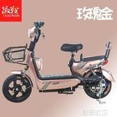 電動車 成人電動自行車48V小型電動車男女代步 莎拉嘿幼