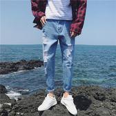 夏季新款韓版修身小腳潮流破洞九分牛仔褲 GB2682『東京衣社』