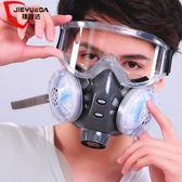 mousika☸ 防塵口罩防工業粉塵透氣打磨面罩噴
