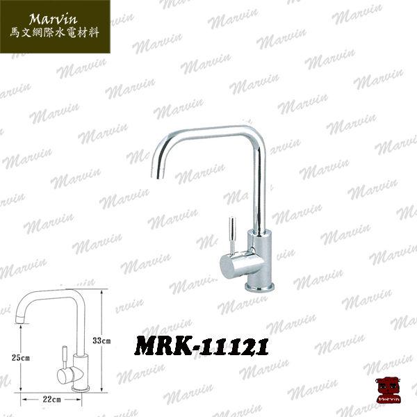 水龍頭   水電DIY  廚房檯面ㄇ型龍頭   MRK-11121  居家廚具台灣製造
