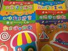 【巧育文化】寶寶益智遊戲系列 (全六冊)←貼紙書 寶寶貼紙 親子繪本 塗鴉毯 地板貼 點讀筆