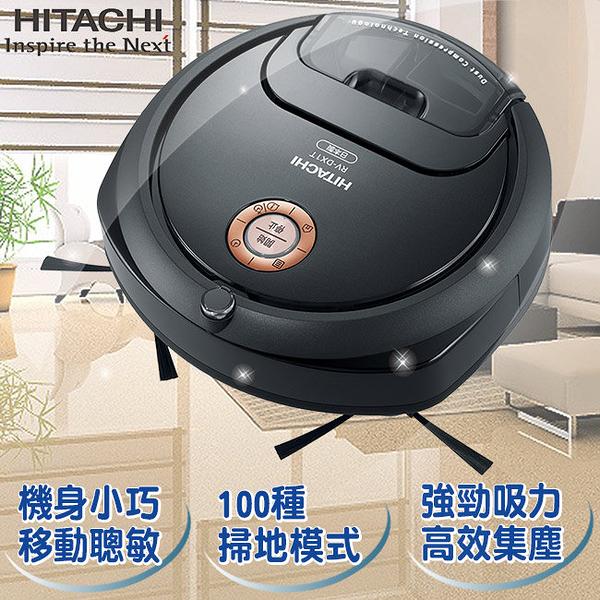 【日立HITACHI】日本原裝。迷你丸吸塵機器人minimaru。星燦黑 RV-DX1TK   RVDX1T
