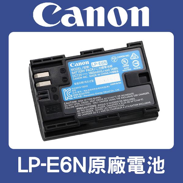 【最新紙盒完整包裝】全新 LP-E6N 原廠電池 CANON LPE6N 適用 5D4 5D3 6D2 7DII 80D 70D