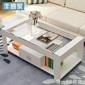 茶幾簡約現代鋼化玻璃茶幾 客廳辦公室創意小戶型簡易方形茶幾桌【帝一3C旗艦】IGO