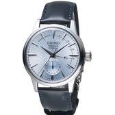 SEIKO Presage 調酒師中央動力儲存顯示機械腕錶 4R57-00E0B SSA346J1
