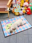 網紅狗狗墊子冰絲涼墊夏天涼席墊狗窩墊貓窩降溫耐咬寵物冰墊用品