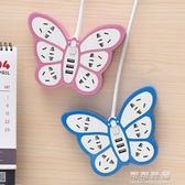 創意多功能插座面板多孔可愛接線板帶USB插排排插電源個性插線板 流行花園