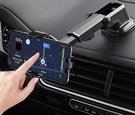 手機車載支架汽車用品導航支撐固定支駕吸盤...