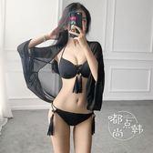 性感黑色泳衣女 比基尼三件套小胸聚攏鋼托顯瘦遮肚罩衫泳裝 【雙12限時8折】