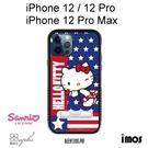 iMos 三麗鷗 Kitty防摔立架手機殼 [紐約凱蒂] iPhone 12 / 12 Pro / 12 Pro Max