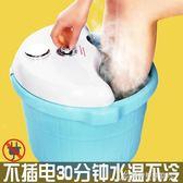 泡腳桶塑料無電加熱恒溫足浴加厚高深桶洗腳盆女實木桶蓋按摩家用 酷斯特數位3c YXS 220V
