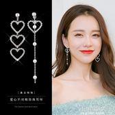 純銀耳環女氣質韓國簡約個性百搭長款吊墜不對稱愛心珍珠網紅耳墜『小淇嚴選』