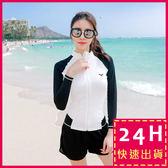 梨卡★現貨 - 黑白防曬長袖外套上衣潛水衣浮潛水母衣五件套比基尼泳衣泳裝CR413
