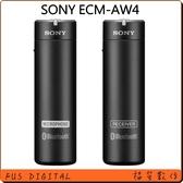 【福笙】SONY ECM-AW4 藍牙無線麥克風 (索尼公司貨) 3.5mm接頭 可用於攝影機 相機 IC錄音筆 雙向收音