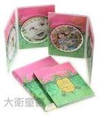 【大衛】孩子的歌 / 蘇西托蔓 (豪華5CD+1DVD 附精裝中譯本套裝)