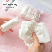 【Uni推薦】棉森一次性全棉內褲女性生理期出差旅行可直接穿5條裝
